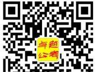 2015年上内江市公务员考试面试考前培训班招生简章