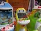 吉童厂家直销投币游戏机儿童游艺机3D摇摆机摇摇车