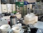 揭阳回收二手厨具 收购二手厨具 旧酒楼厨具回收