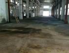 凤岗五联工业区独栋单一层钢构厂房2200平 高9米