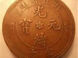 全國上門收購古董古玩錢幣當天交易快速變現