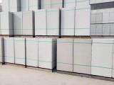 陜西加氣塊廠家渭南富平加氣塊ALC板銷售