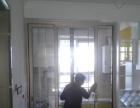 四川民工专业卫生打扫,免。跑腿服务。