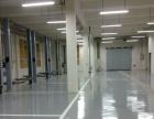 江门市蓬江区澳特环氧地坪漆工程有限公司 地坪漆施工