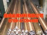 QSn6.5-0.1磷青铜棒
