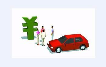安阳汽车抵押贷款