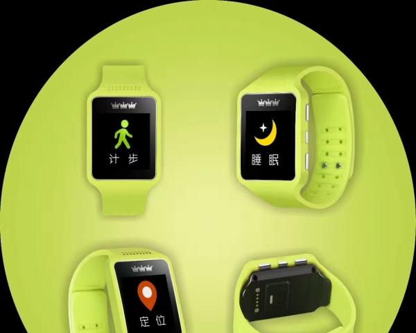 老年GPS定位手表百灵宝智能手表心率监测手表轨迹追踪触屏手表