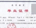 四川农业大学2017年春季远程教育招生简章