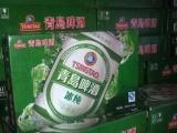 青岛冰纯啤酒 青岛啤酒冰纯易拉罐啤酒