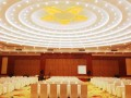 北京千人会议场地-拥有可举办2000人会议的宴会厅