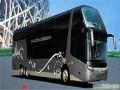 直达客车13007612038郑州至长沙大巴专线客运豪华