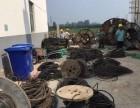 禹城废电缆回收漆包线铜管铜排黄铜铝线铜套结晶器变压器废铜回收