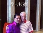 叶俊|杭州总裁培训|领导力培训|营销话术|两性关系