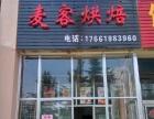 南姜庄社区 商业街卖场 40平米