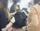狮岭艾俪美容美发化妆美甲纹绣培训学校