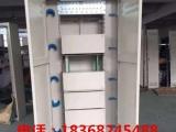 576芯ODF光纤配线柜 576芯光纤配线架