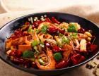 麻辣香锅怎么做好吃呢 麻辣香锅干锅哪里可以学到开店在哪合适