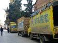 我们有货车全日通行证,专业搬办公室,搬家,家具拆装
