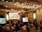 蚌埠本地同声传译设备租赁翻译输送速记一站式服务