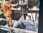 海宁市斜桥镇专业管道疏通 马桶疏通化粪池清理抽粪咨询