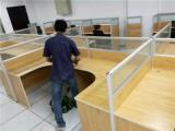 常年供应办公桌会议桌专业定制员工工位桌