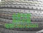 黑力节能轮胎、淄博黑力牌汽车轮胎HQ销售