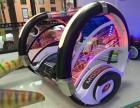 乐吧车最新游乐设备赚钱机器 广场游乐园儿童娱乐设备室内外玩具