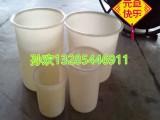 山东食品腌制桶100升100公斤泡菜桶发酵桶