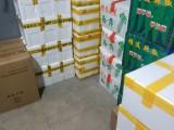 郑州预定春节单位福利蔬菜箱