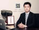 专业交通事故 经济纠纷 合同纠纷律师