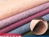 双面尼大衣布料源头厂家直供现货羊驼绒布料
