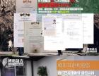 朝田语言学校-留学咨询