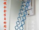 邵通阁楼伸缩楼梯安装阁楼楼梯价格电动遥控伸缩楼梯