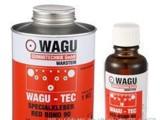皮带粘接剂wagu90使用方法