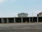 人民公园 附近 两千平米厂房房十五亩大院办公室出租