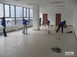 地毯清洗,擦玻璃,开荒保洁,高空作业