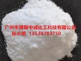 电镀 陶瓷 纺织需要的工业级氟化氢铵