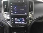 丰田 2017款 皇冠 2.0T 运动版