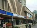 福田住宅社区学区 带五厘租约临街商铺 出售