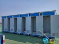 錱錱济南销售移动厕所(图)