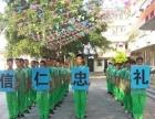 广东叛逆孩子学校佛山英思学校 改变自己