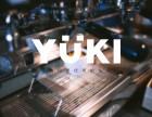 Yuki打破传统模式,重新定义行业模式