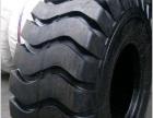 徐州装载机轮胎29.5-25工程机械现货批发外壳价格