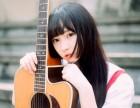 浦东区吉他家教尤克里里教学声乐教学