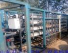 出售二手.5吨-50吨二级反渗透水处理