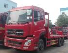 蓝牌平板运输车拉6-8吨挖机
