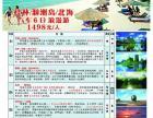 桂林涠洲岛北海6日浪漫游