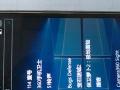 诺基亚640低价出售