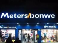 让您较放心的北京亚克力发光字制作公司-强力推荐!