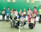 石家庄网球培训,少儿网球